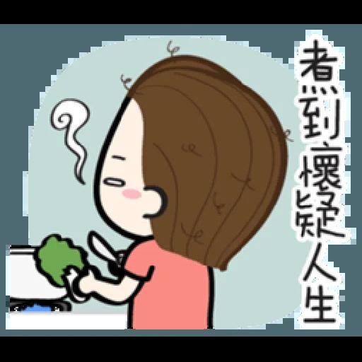 香游氏 1 - Sticker 1