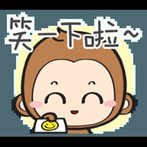 香游氏 1 - Sticker 21