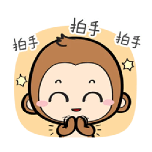 香游氏 1 - Sticker 23