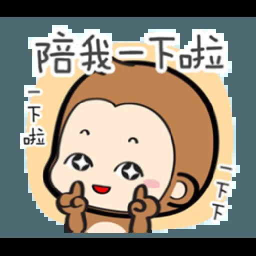 香游氏 1 - Sticker 24