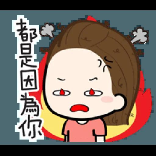 香游氏 1 - Sticker 13