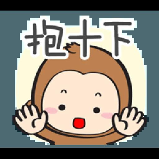 香游氏 1 - Sticker 20