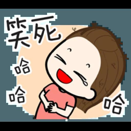 香游氏 1 - Sticker 7