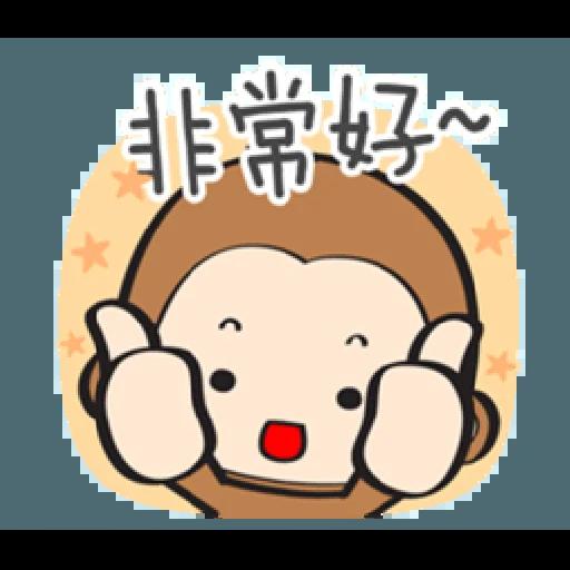 香游氏 1 - Sticker 28