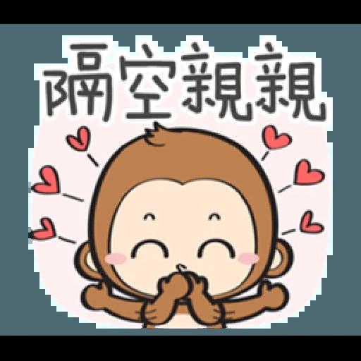 香游氏 1 - Sticker 22