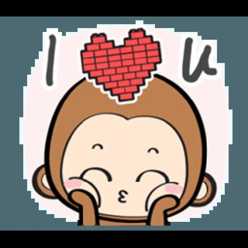 香游氏 1 - Sticker 26