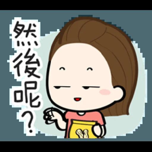 香游氏 1 - Sticker 10