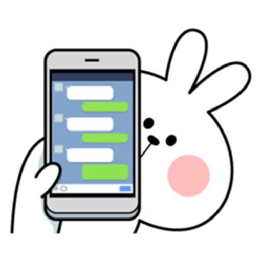 Spoiled rabbit 眼望望版 2 - Sticker 2