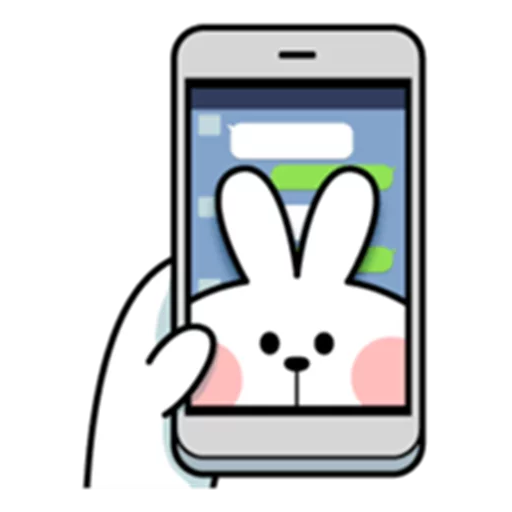 Spoiled rabbit 眼望望版 2 - Sticker 3