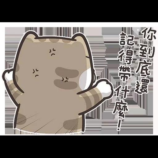 Lazycat-25n - Sticker 24