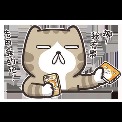 Lazycat-25n - Sticker 2