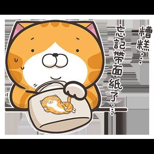 Lazycat-25n - Sticker 9