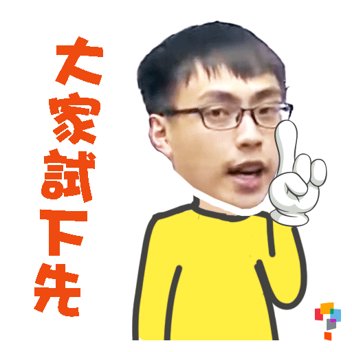 學而思-Kit Sir - Sticker 6
