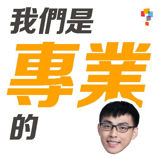 學而思-Kit Sir - Sticker 10