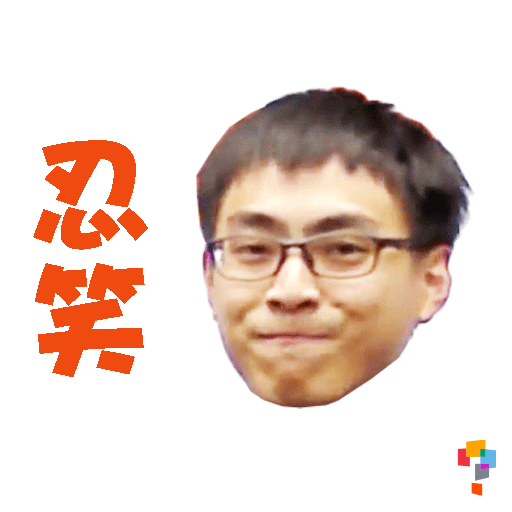 學而思-Kit Sir - Sticker 8