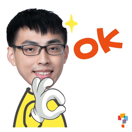 學而思-Kit Sir - Sticker 3