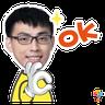 學而思-Kit Sir - Tray Sticker