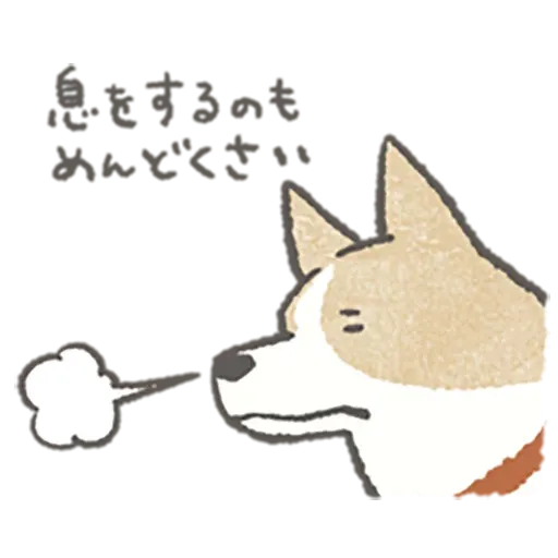 Lazy dog 1 - Sticker 16
