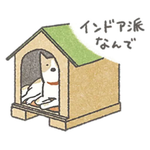 Lazy dog 1 - Sticker 20