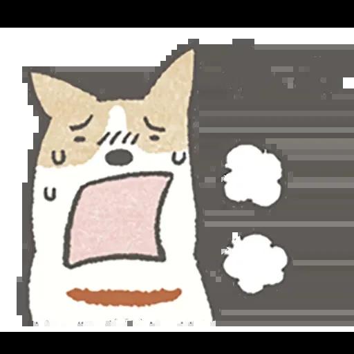 Lazy dog 1 - Sticker 11
