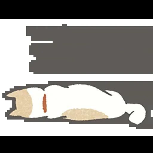 Lazy dog 1 - Sticker 9