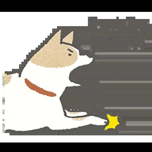 Lazy dog 1 - Sticker 28