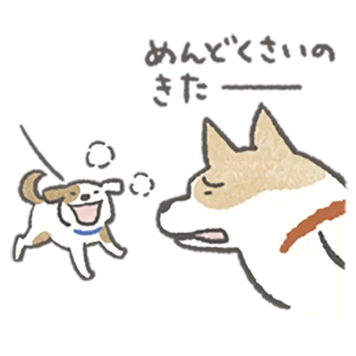 Lazy dog 1 - Sticker 7