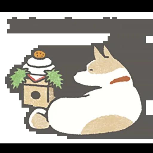 Lazy dog 1 - Sticker 30