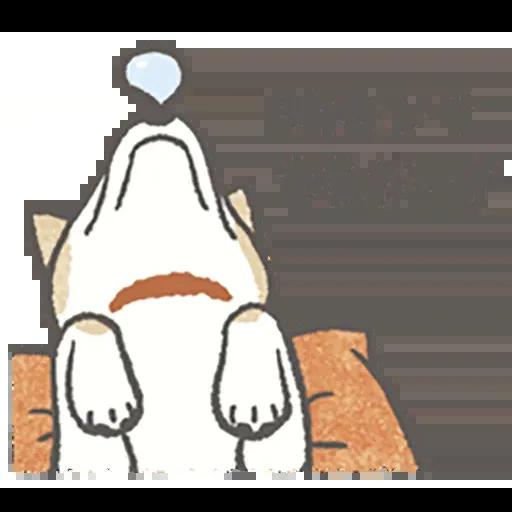 Lazy dog 1 - Sticker 25