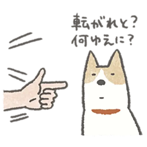 Lazy dog 1 - Sticker 15