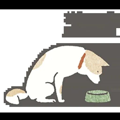 Lazy dog 1 - Sticker 19