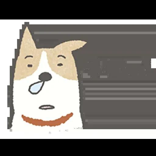 Lazy dog 1 - Sticker 27