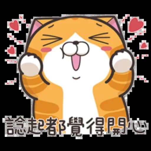 Yy - Sticker 5
