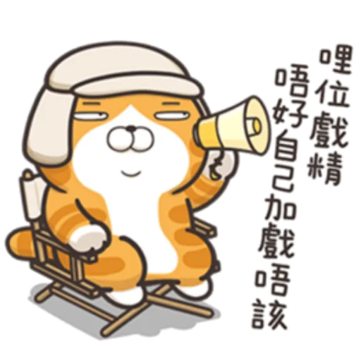 Yy - Sticker 12