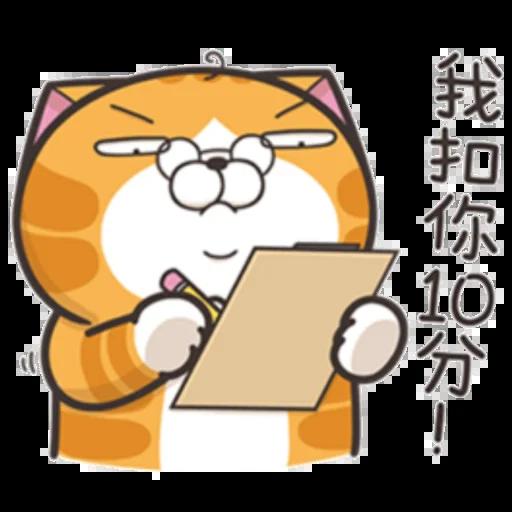 Yy - Sticker 15