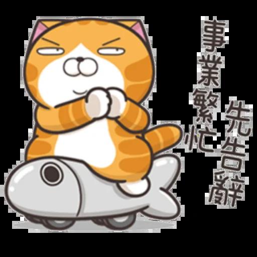 Yy - Sticker 17