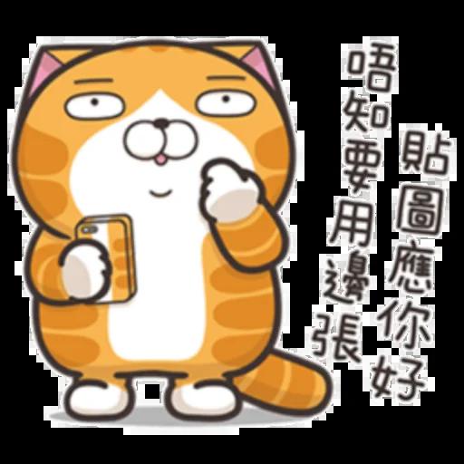 Yy - Sticker 27