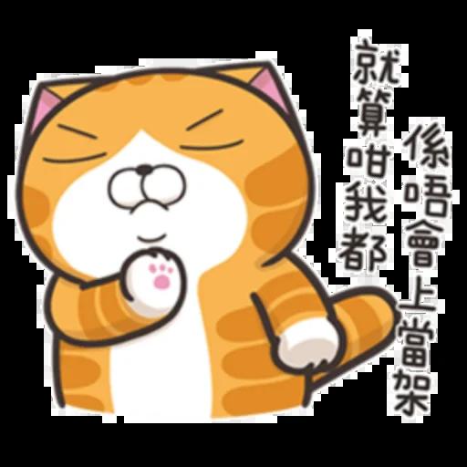 Yy - Sticker 19