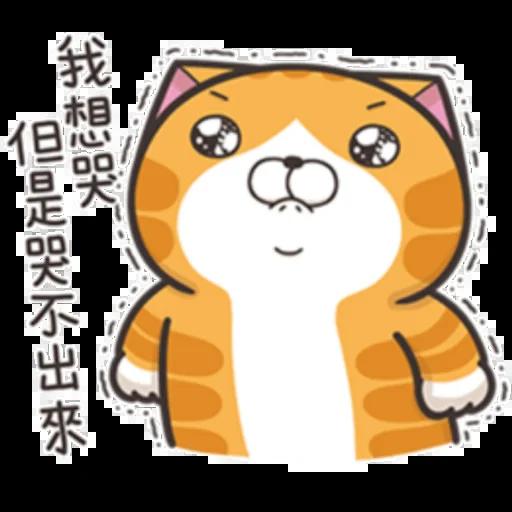 Yy - Sticker 21