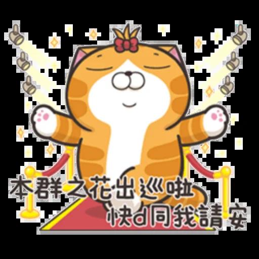 Yy - Sticker 14