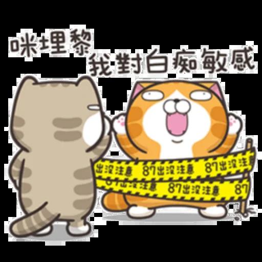Yy - Sticker 13