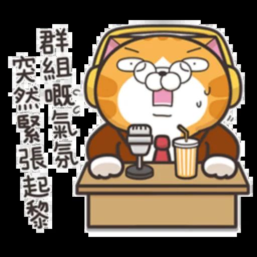 Yy - Sticker 18