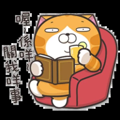 Yy - Sticker 4