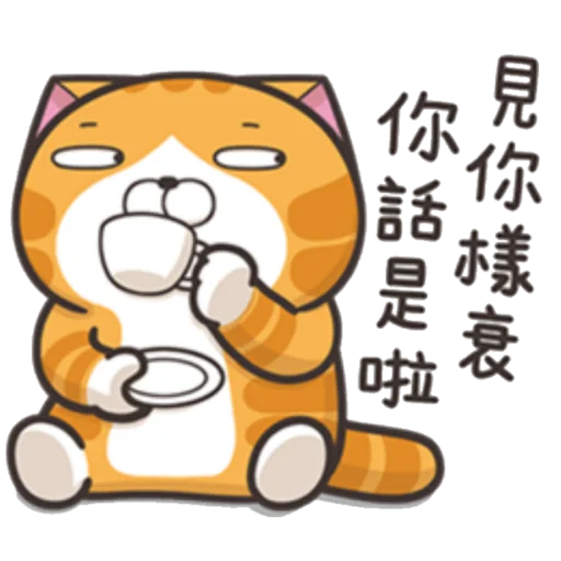 Yy - Sticker 9