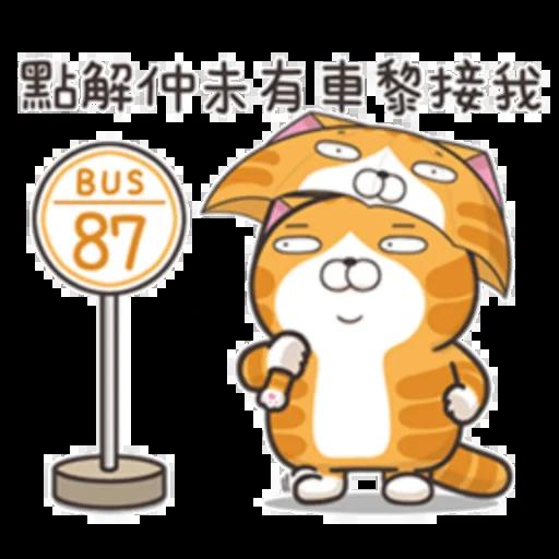 Yy - Sticker 23