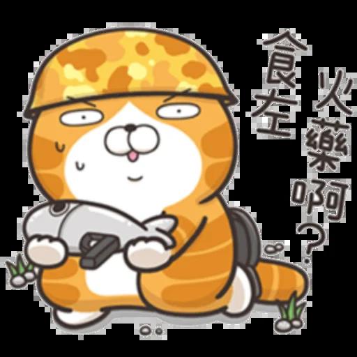 Yy - Sticker 22