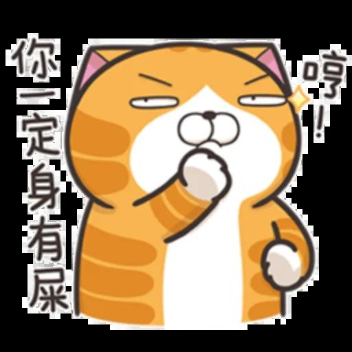 Yy - Sticker 26