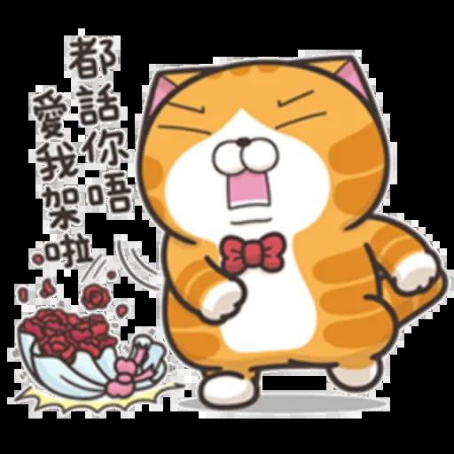 Yy - Sticker 8