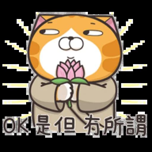 Yy - Sticker 7