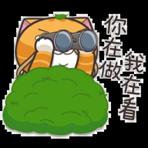 Yy - Sticker 20